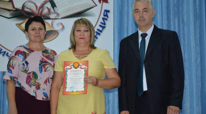 В Алатырском районе прошла августовская педагогическая конференция 85