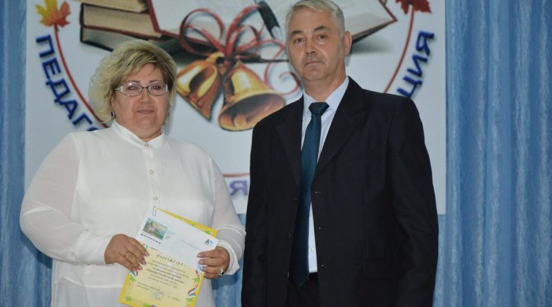 В Алатырском районе прошла августовская педагогическая конференция 88