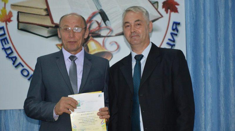 В Алатырском районе прошла августовская педагогическая конференция 90