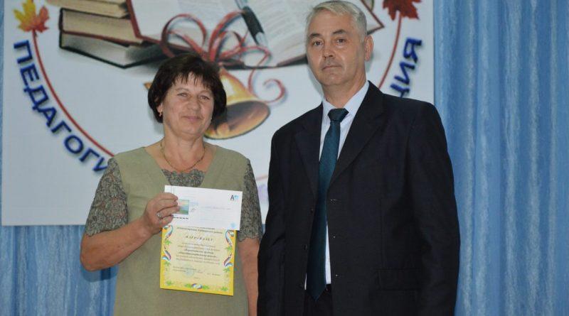 В Алатырском районе прошла августовская педагогическая конференция 91