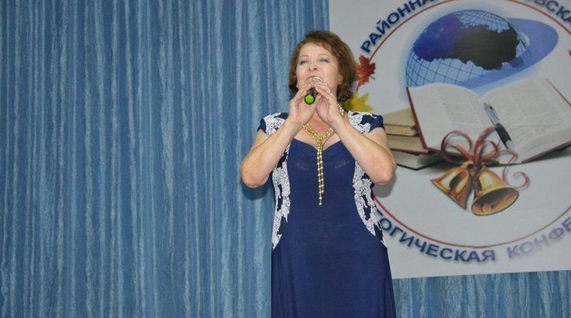 В Алатырском районе прошла августовская педагогическая конференция 95