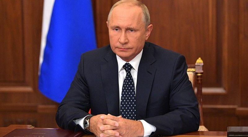 Президент России Владимир Путин выступил с заявлением, касающимся изменений в пенсионное законодательство