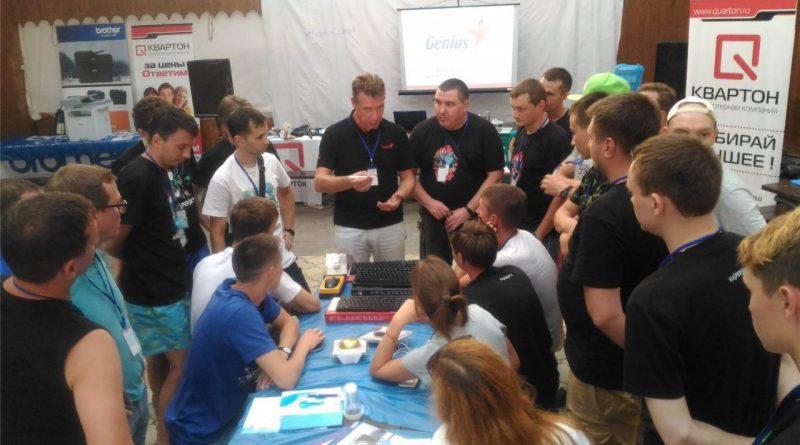 Слет IT-специалистов состоялся в Чувашской Республике