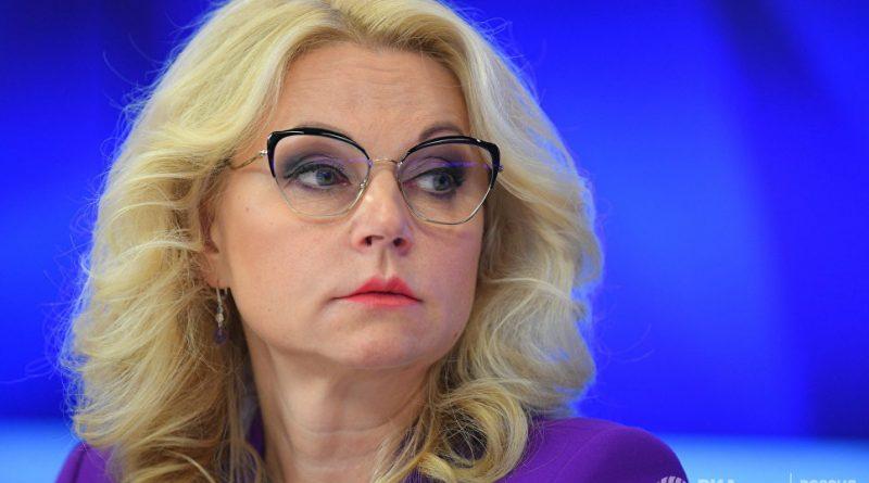 Голикова ответила на вопросы о пенсионных изменениях