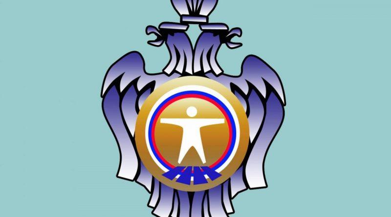 Состоится прием Уполномоченного по правам человека в Чувашской Республике