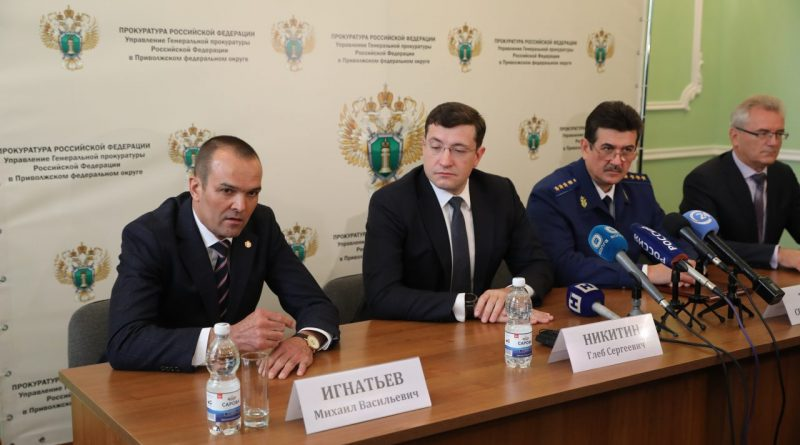 Михаил Игнатьев на форуме прокуратур