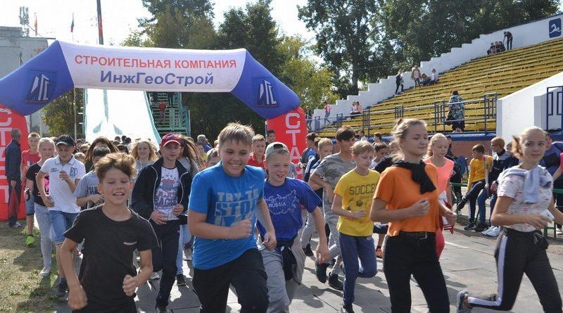 Алатырцы присоединились к Всероссийскому дню бега «Кросс нации»
