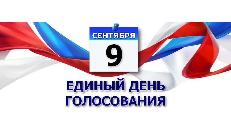 Алатырцы голосуют на избирательных участках 2