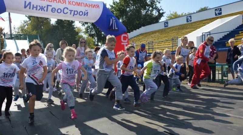 Дружно стартовала вся Россия