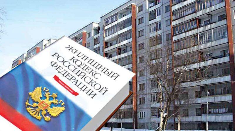 Состоится прием граждан по жилищным вопросам