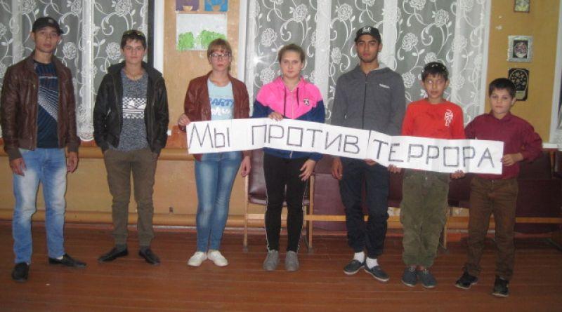 Беседа на тему «Мы-против террора» в Кувакинском СДК