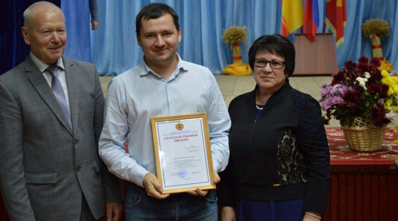 В Алатырском районе чествовали работников сельского хозяйства 33