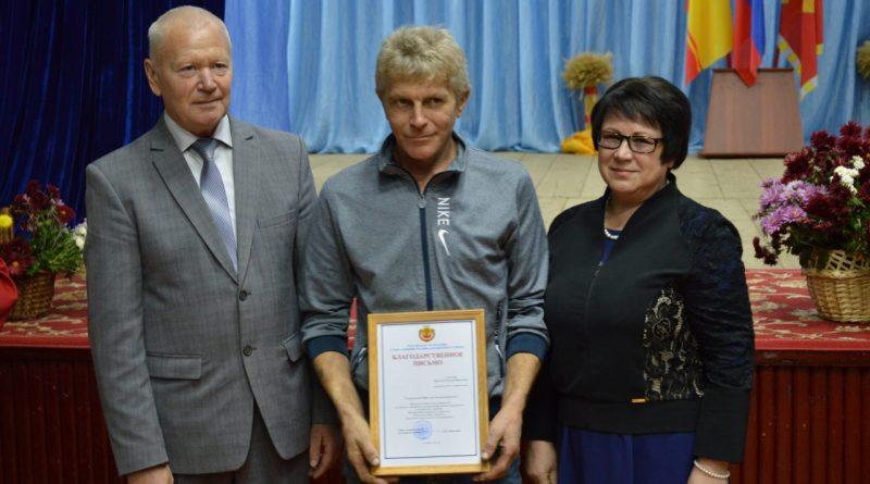 В Алатырском районе чествовали работников сельского хозяйства 34