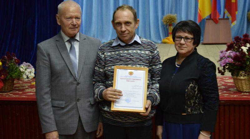 В Алатырском районе чествовали работников сельского хозяйства 35