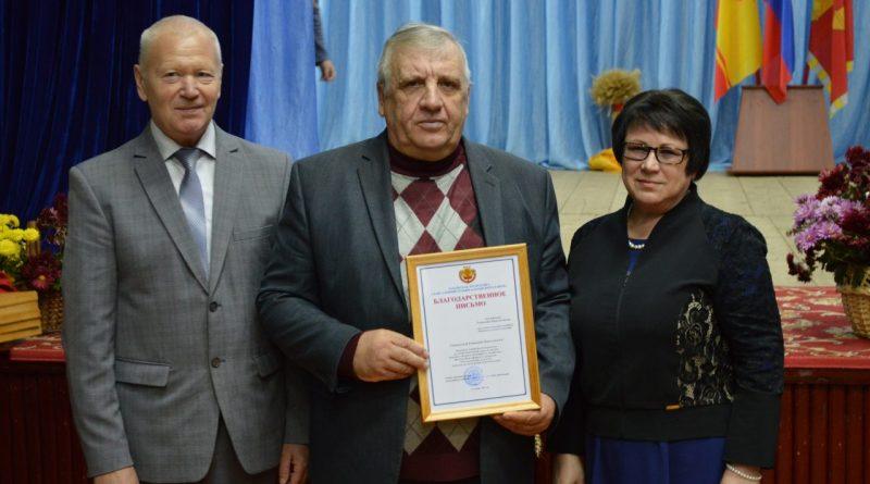 В Алатырском районе чествовали работников сельского хозяйства 36