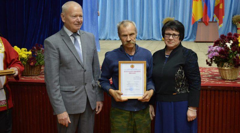В Алатырском районе чествовали работников сельского хозяйства 38