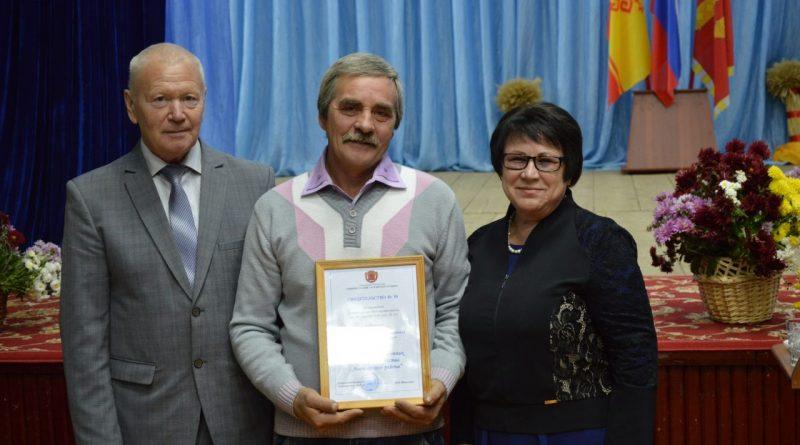 В Алатырском районе отметили День работников сельского хозяйства и перерабатывающей промышленности