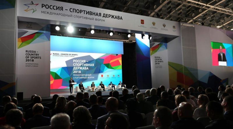 Владимир Путин на форуме «Россия – спортивная держава» поручил создать все условия для развития массового спорта