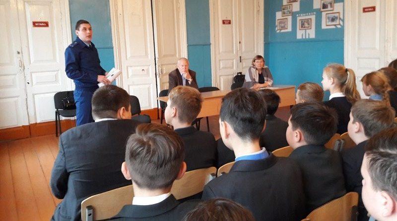 День правовой помощи детям в МБОУ «Чуварлейская средняя общеобразовательная школа»