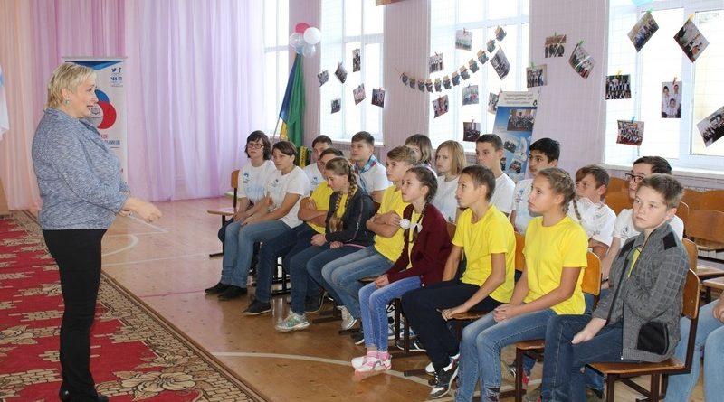 День рождения Российского движения школьников отметил Алатырский район
