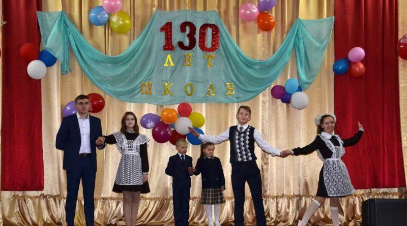Атратская школа отметила 130-летие