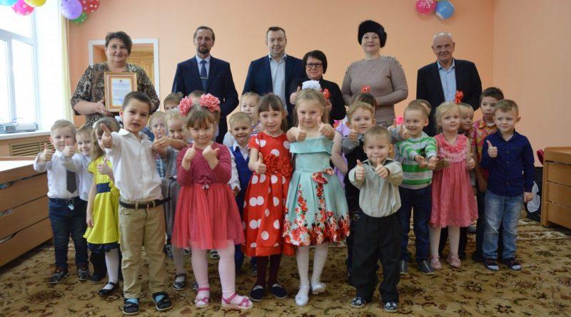 В Алатырском районе открыли еще одну дошкольную группу