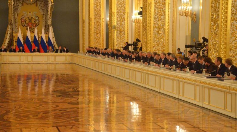 Глава Чувашии принял участие в заседании Государственного совета, которое прошло под председательством Президента России