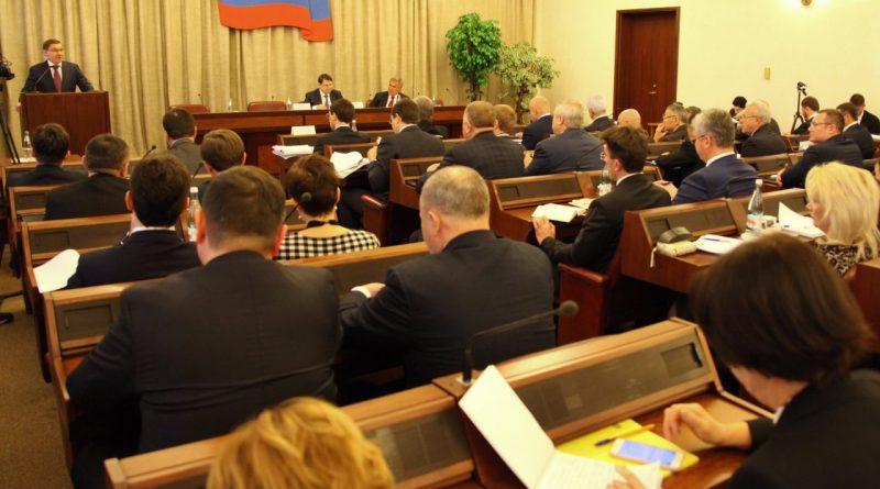 Глава Чувашии Михаил Игнатьев принял участие в заседании рабочей группы Госсовета Российской Федерации