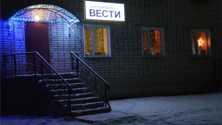 20 января - День чувашской печати