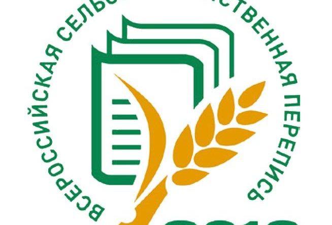 итоги Всероссийской сельскохозяйственной переписи 2016 года по Чувашской Республике 1