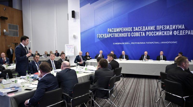 Глава Чувашии прининял участие в расширенном заседании президиума Государственного совета Российской Федерации