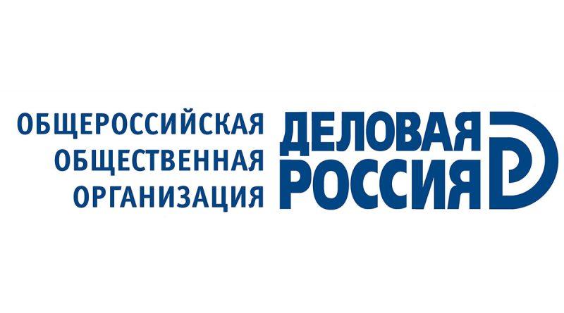 Глава Чувашии Михаил Игнатьев находится в командировке в Москве