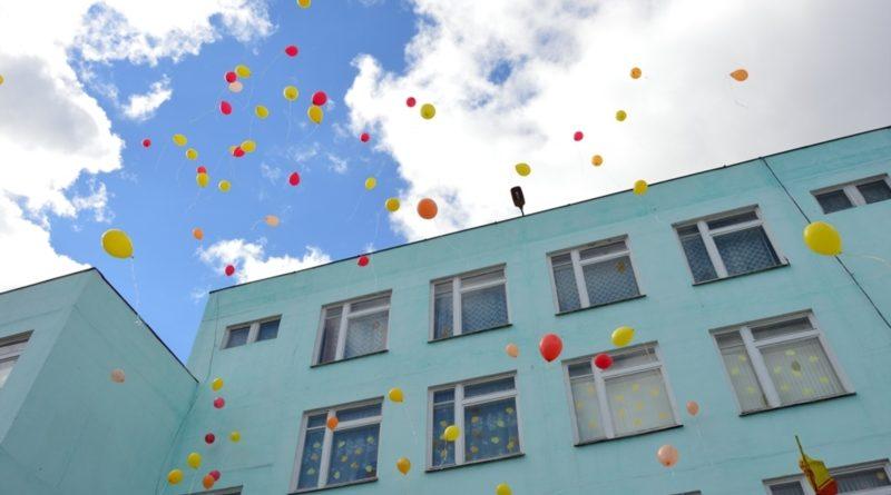 Школа № 7 города Алатыря переступила отметку в четверть века