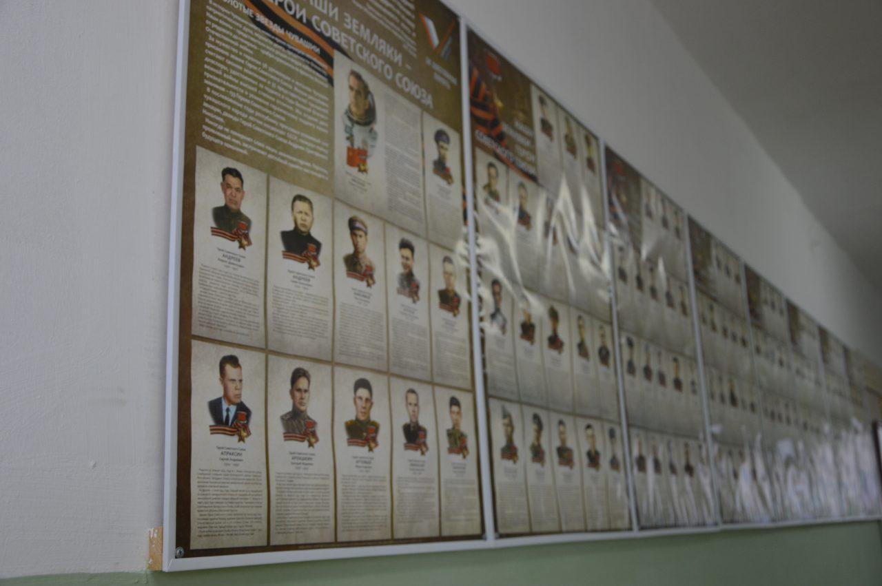 Школа № 7 города Алатыря переступила отметку в четверть века 9