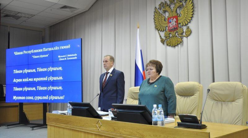 Председателем Госсовета Чувашии избрана Альбина Егорова
