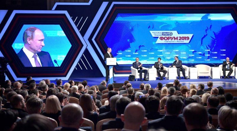 Глава Чувашии  принял участие в пленарном заседании XI форума Общероссийской общественной организации «Деловая Россия»