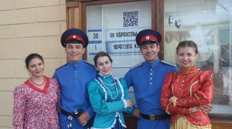 """Казачий ансамбль """"Раздолица"""" вновь выступит в Алатыре 3"""