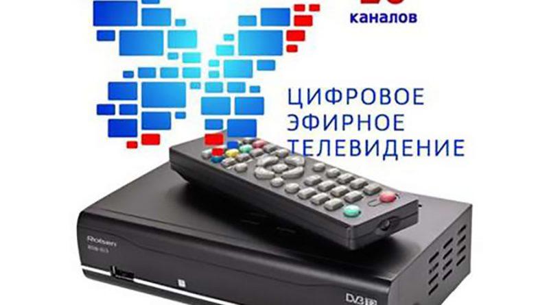 Черновик 108