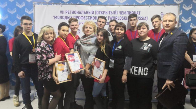 Студенты АТК - победители и призеры