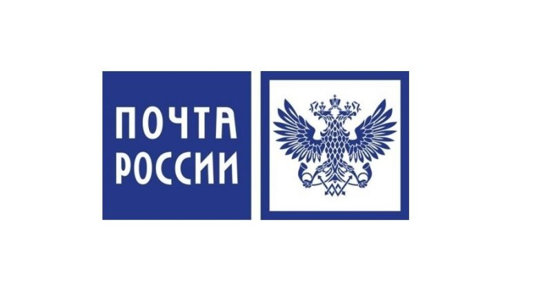 Прямую линию для потребителей услуг провел Чувашский филиал Почты России 1