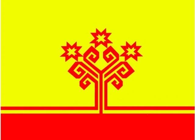 29 апреля - День государственных символов Чувашской Республики