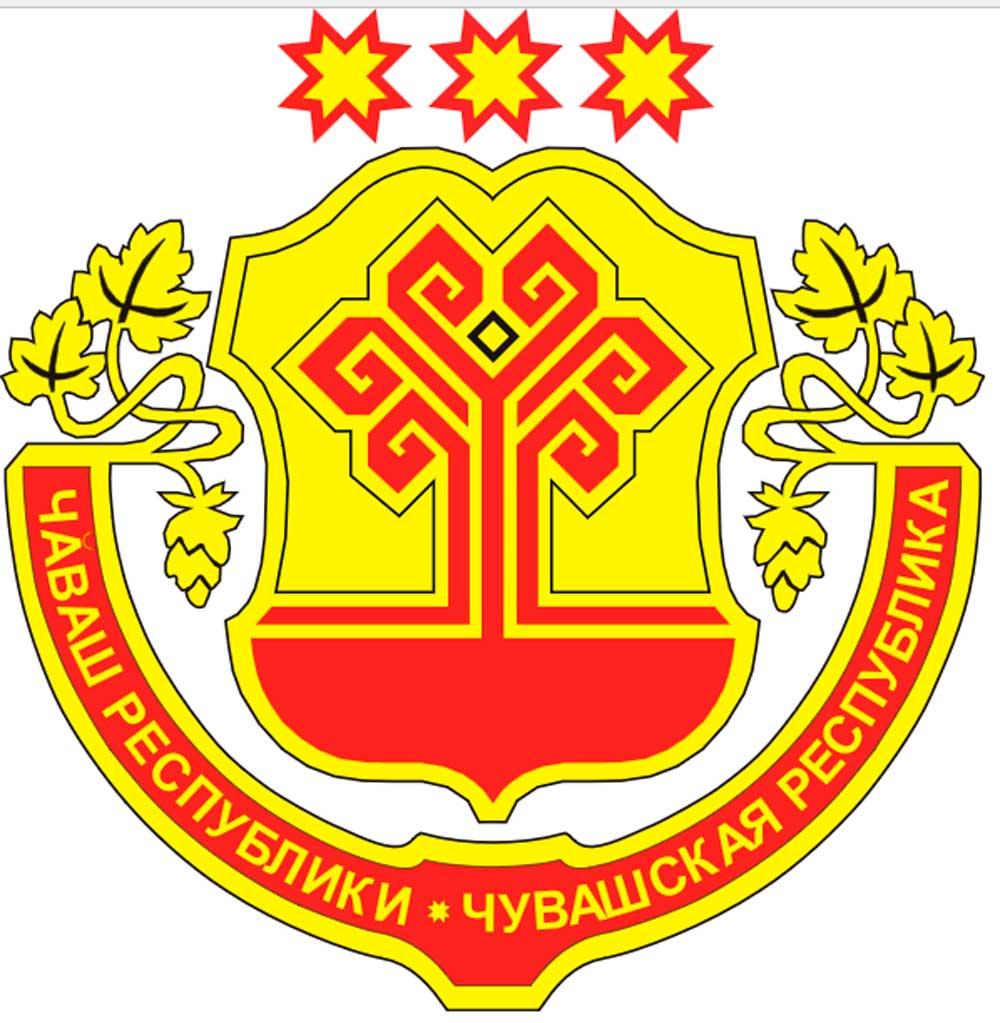29 апреля - День государственных символов Чувашской Республики 1