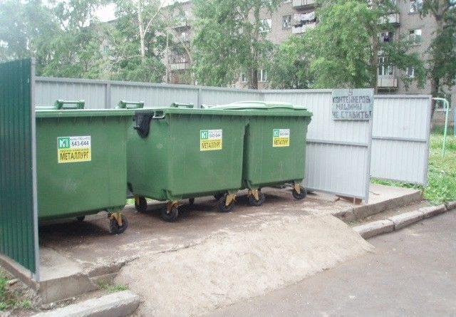 Муниципалитеты Чувашии получат из республиканского бюджета порядка 90 млн рублей на приобретение контейнеров для сбора ТКО