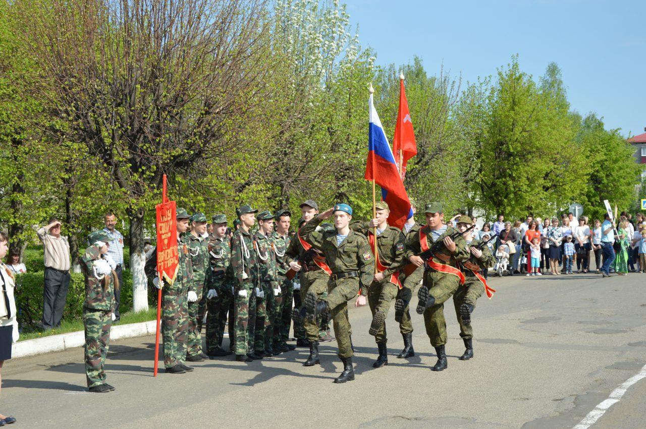 Алатырцы присоединились к празднованию Дня Победы
