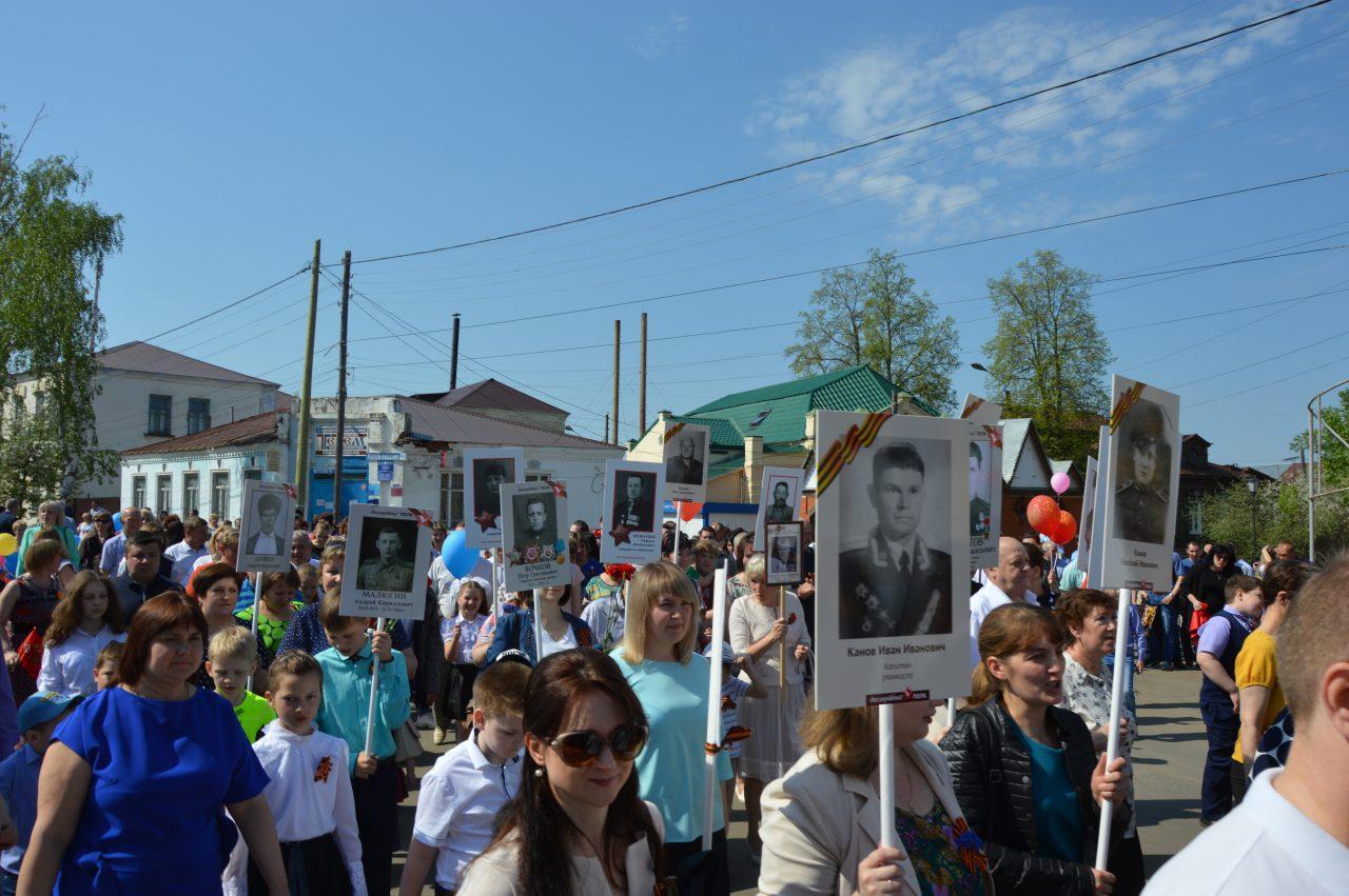 Алатырцы присоединились к празднованию Дня Победы 7