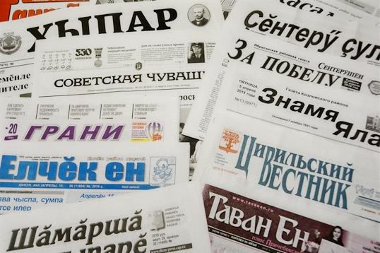 Жители Чувашии смогут оформить подписку на  газеты и журналы через интернет 1