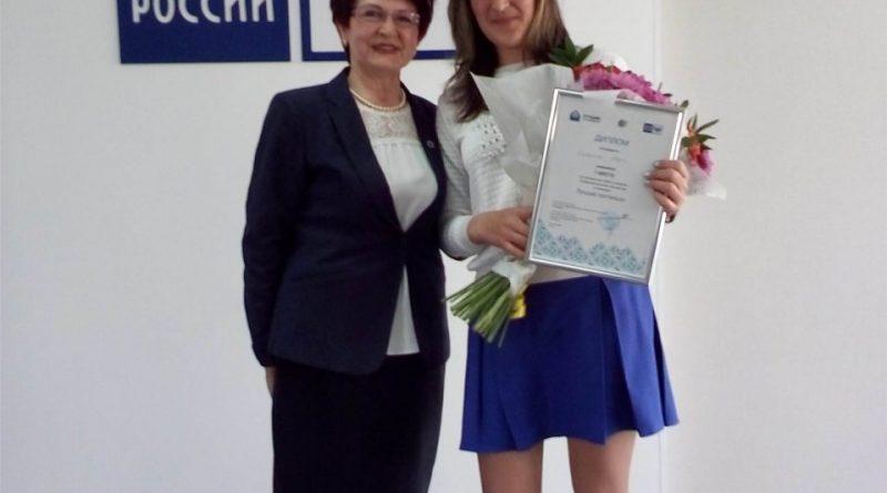 Почтальон из Алатыря стала лучшей по итогам конкурса