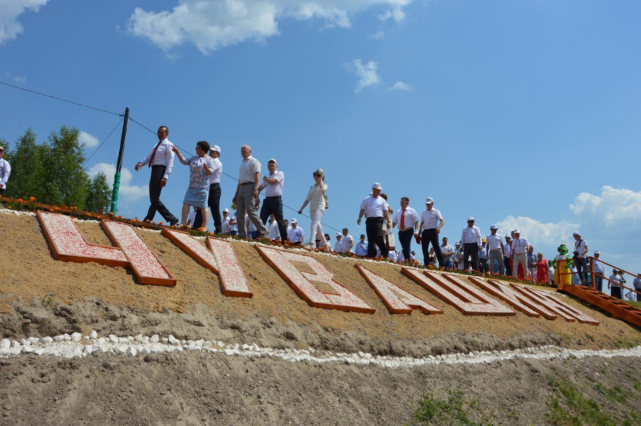 В Алатырском районе открылся Этнографический парк 8