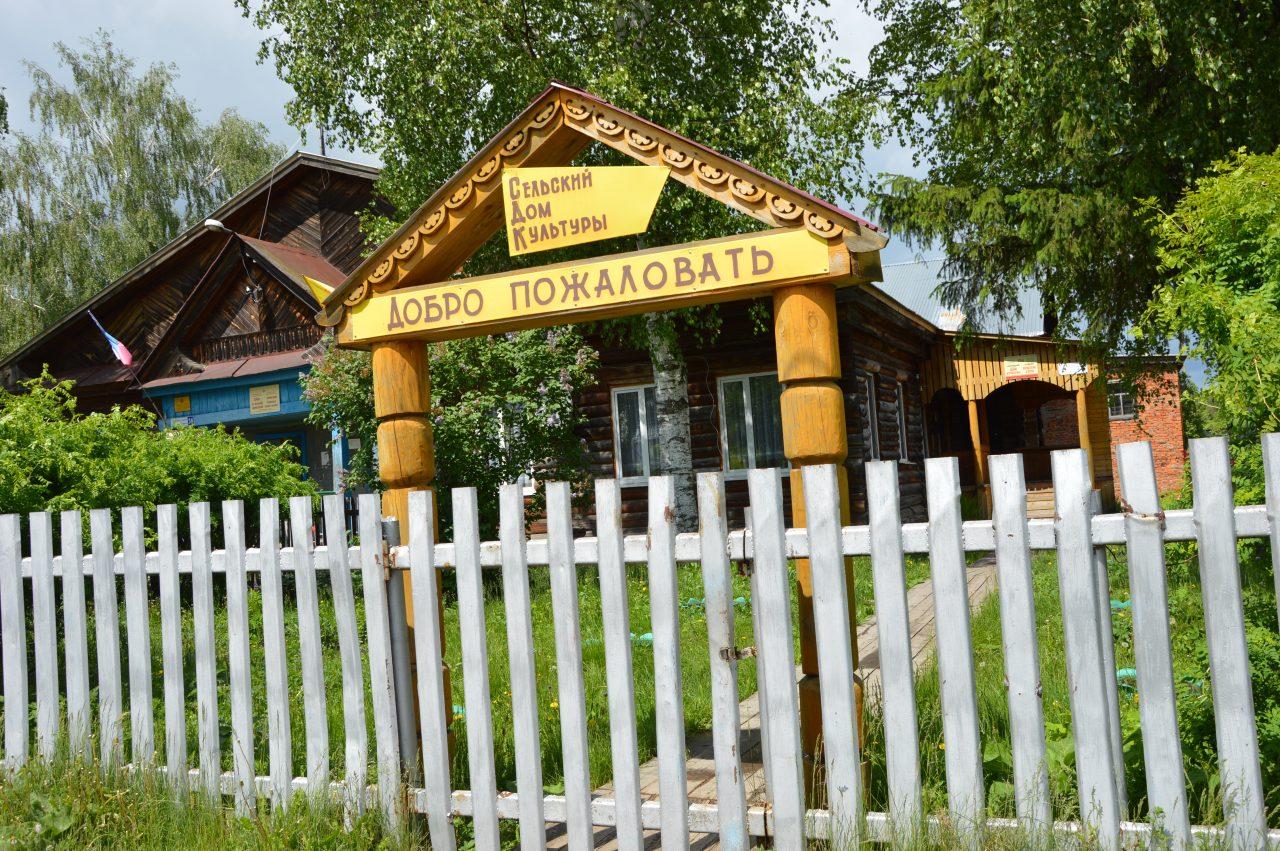 ТОЧКИ РОСТА: Сойгинское сельское поселение