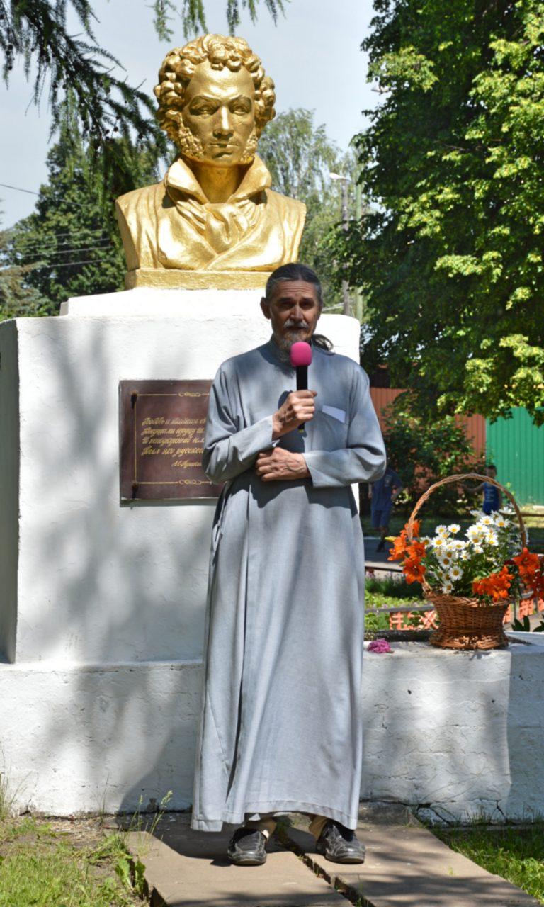 Праздник поэзии в Алатыре, 2019 год 2